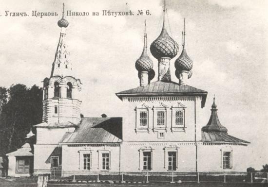 Церковь на Петухах