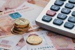 Информация об изменении тарифов