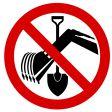 Запрет на проведение земляных работ