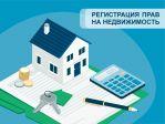 Извещение о способах и порядке предоставления в уполномоченные органы сведений о правообладателях ранее учтенных объектов недвижимости