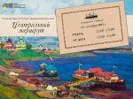 Жителям России расскажут об истории угличского купечества