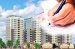 Об оформлении прав на земельный участок под многоквартирным жилым домом