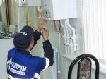 Техническое обслуживание газовых приборов