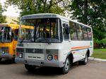 В Угличе сохранится тариф на транспорте, действующий в 2018 году