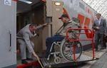 Разъяснен порядок обеспечения беспрепятственного доступа инвалидов к объектам инфраструктуры на вокзалах и в поездах дальнего следования