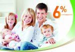 Изменения в программе семейной ипотеки