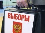 Сервис «Мобильный избиратель» дает возможность голосовать там, где удобно